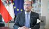 Глава МИД Австрии: ЕС хочет диалога с Россией