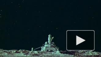 """""""Роскосмос"""" показал документы о планах СССР по организации лунной базы"""