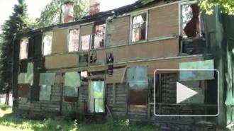 Градозащитники: «В Петергофе хотят снести деревянные дома»