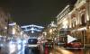 Новогоднюю иллюминацию в Петербурге включат в пятницу