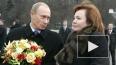 Подробности развода Путина волнуют СМИ