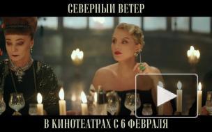 Новый фильм Ренаты Литвиновой впервые показали в Москве