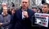 Суд над Навальным продолжится 24 апреля
