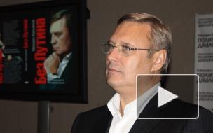 Путин вспомнил прозвище Касьянова «Миша два процента»