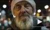 """""""Ночлежка"""" выпустила проникновенный социальный ролик про бездомных Дед Морозов в Петербурге"""