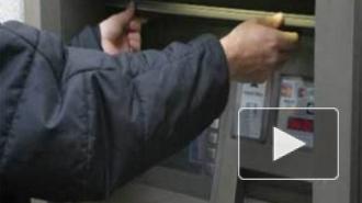 Под Петербургом двое безработных пытались украсть банкомат