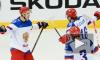 Россия обыграла Норвегию в стартовом матче чемпионата мира