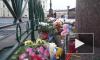 Сообщение о взрыве на борту А321 подтвердил один из участников расследования катастрофы