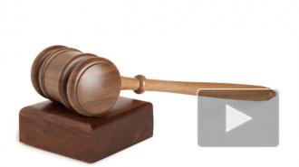 Бывший судебный пристав заплатит штраф 3 млн рублей за попытку получить взятку, спрятанную за бачок унитаза
