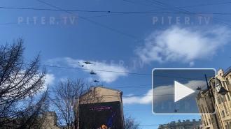 В небе над Петербургом прошла первая тренировка боевой авиации к параду 9 мая