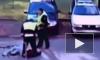 Водителя, избитого полицейскими, разыскивают. СК собирается завести уголовное дело