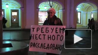 Новости 6 ноября 2010 20:00