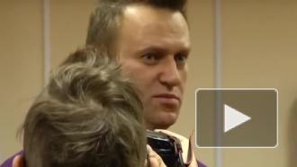 «Кировлес» потребовал взыскать с Навального более 16 млн рублей