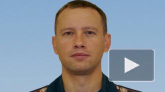 В Петербурге задержан замначальника ГУ МЧС Ленинградской области по подозрению в получении взятки 100 тыс рублей