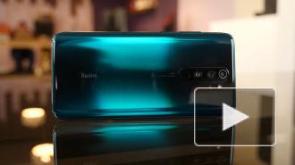 Xiaomi представила в России смартфон Redmi Note 8 Pro