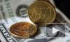 Курс доллара и евро прибавили более чем 1,5 рубля. Российские банки ждет крах - СМИ