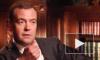 Медведев назвал успешным переход на цифровое телевещание