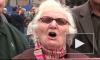 Возмущенные пенсионеры вышли на улицы Греции