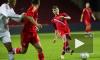 Андрей Аршавин: «Забив гол, мы стали играть на контратаках»