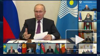 Путин анонсировал выпуск новых российских вакцин от коронавируса
