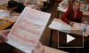 Ответы на ЕГЭ-2015 по математике: 1 июня онлайн-тесты ищут школьники, сдающие базовый уровень