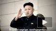 Ким Чен Ын собственноручно сжег из огнемета министра-пре...