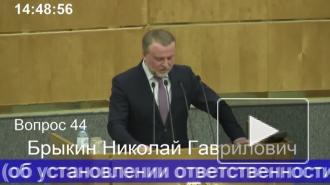 Госдума приняла во II чтении законопроект о праве требовать удаления персональных данных
