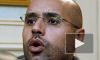 Сыну Каддафи Сейфу аль-Исламу грозит смертная казнь