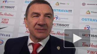 СКА объявил о назначении Брагина главным тренером команды