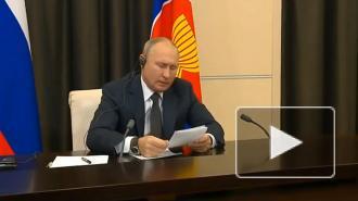 Россия готова предложить странам АТР наработки по цифровизации экономики