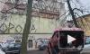 От центра джаза до кладбища машин: как Дом культуры Х-летия Октября превратился в заброшку