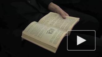 Весь мир отмечает 200-летие со дня рождения Михаила Лермонтова: вспоминают его стихи, фото, биографию, интересные факты жизни