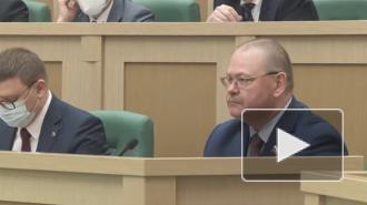 СФ досрочно прекратил сенаторские полномочия Мельниченко