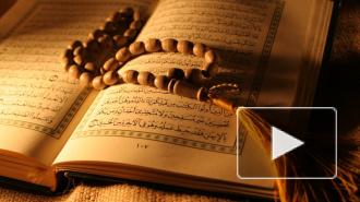 Видео с сожжением Корана и поношением Аллаха вызвало скандал