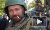 Новости Новороссии: разведчики ДНР совершили ряд успешных диверсий