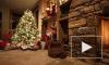 В Великобритании назвали самую надоедливую рождественскую песню