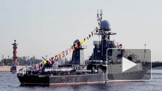 День ВМФ отмечают парадом кораблей и салютом