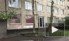 """""""Мир лотереи"""" на улице Дыбенко придали забвению"""