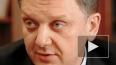 Состоялась предрекаемая отставка Христенко с поста ...