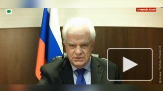 Постпред России предупредил об асимметричном ответе на санкции ЕС
