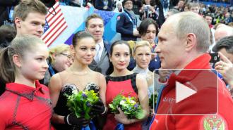 Юлию Липницкую после блистательной произвольной программы на Олимпиаде в Сочи 2014 похвалил президент Путин
