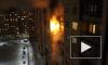 Из-за окурка на Маршала Казакова начался пожар