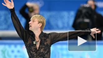 Плющенко и Липницкая принесли России первое золото