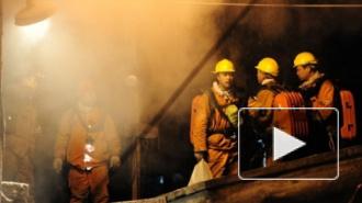 Новости Украины 11.04.2014: в бунтующем Донецке семь человек погибли при взрыве в шахте. Список погибших публикуют СМИ