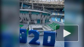 """Представлен макет стадиона """"Санкт-Петербург"""" из 12 тысяч деталей конструктора"""