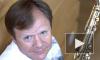 Посол Олимпиады саксофонист Бутман отказался от покупки билета на Сочи-2014
