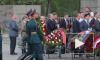 Траурная церемония на Пискаревском кладбище собрала сотни петербуржцев