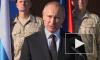 Путин: новое оружие России позволяет сохранять стратегический баланс