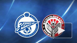 Амкар - Зенит: петербургская команда победила со счетом 2:1