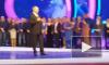 В Сети появилось видео искрометного юмора Путина в КВН в Кремле